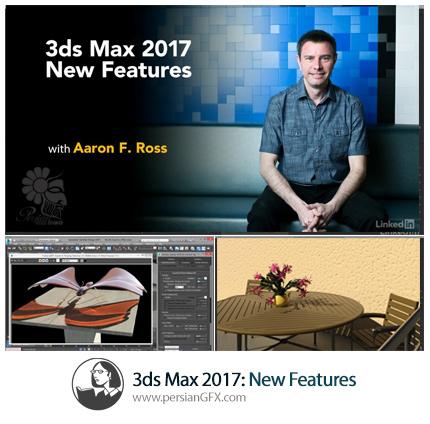 دانلود آموزش ویژگی های جدید تری دی مکس 2017 از لیندا - Lynda 3ds Max 2017 New Features