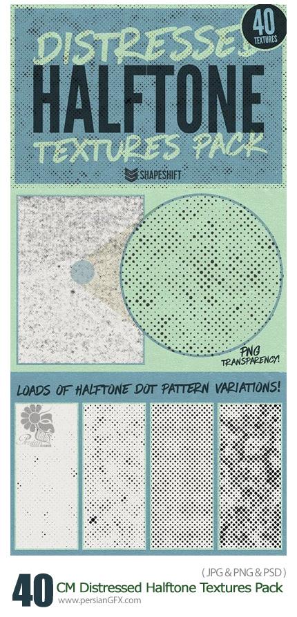 دانلود 40 تکسچر ترام کثیف - CM Distressed Halftone Textures Pack