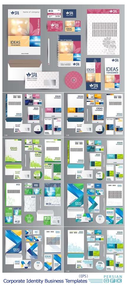 دانلود مجموعه تصاویر وکتور قالب آماده ست اداری، کارت ویزیت، بروشور، سربرگ و ... - Corporate Identity Business Templates