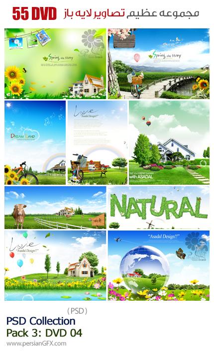 دانلود مجموعه تصاویر لایه باز پوستر پس زمینه های طبیعت - بخش سوم دی وی دی 4