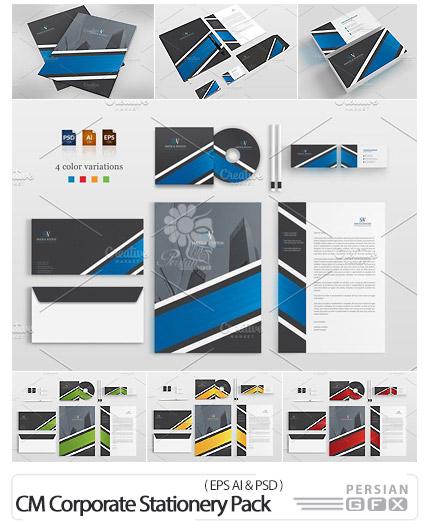 دانلود مجموعه تصاویر لایه باز ست اداری، کارت ویزیت، سربرگ، نامه و ... با چهار رنگ مختلف - CreativeMarket Corporate Stationery Pack