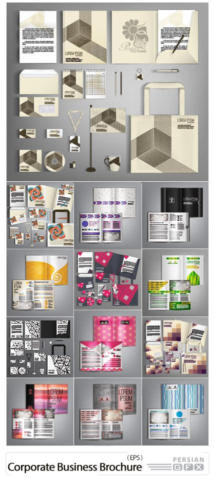 دانلود مجموعه تصاویر وکتور قالب آماده ست اداری، کارت ویزیت، بروشور، سربرگ و ... - Corporate Identity Business Brochure Mockup Vector