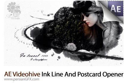 دانلود پروژه آماده افترافکت نمایش تصاویر با افکت خطوط و لکه های جوهر از ویدئوهایو - Videohive Ink Line And Postcard Opener After Effects Templates