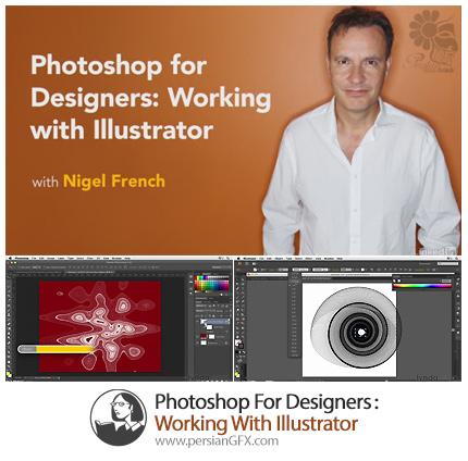 دانلود آموزش کار با فتوشاپ و ایلوستریتور برای طراحان از لیندا - Lynda Photoshop For Designers Working With Illustrator