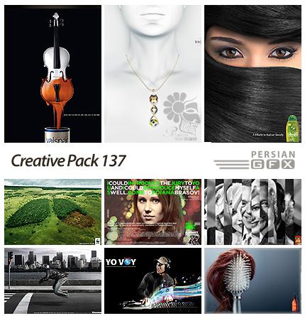 دانلود تصاویر تبلیغاتی متنوع - 137 Creative Pack
