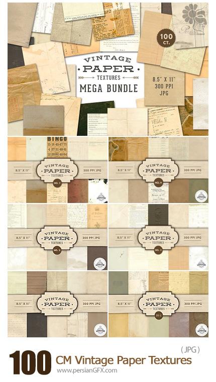 دانلود 100 تصویر تکسچر کاغذی قدیمی - CM Vintage Paper Textures Mega Pack