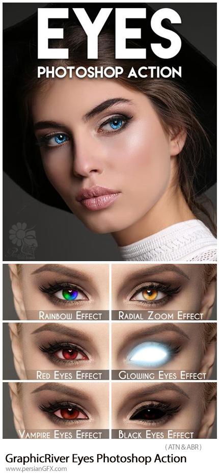 دانلود اکشن فتوشاپ تغییر رنگ چشم به همراه آموزش ویدئویی از گرافیک ریور - GraphicRiver Eyes Photoshop Action