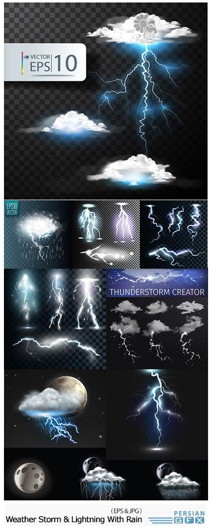 دانلود تصاویر وکتور آب و هوا، طوفان، باران و رعد و برق - Weather Phenomena Storm And Lightning With Rain