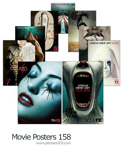 50 پوستر فیلم شماره صد و پنجاه و هشت - Movie Posters 158