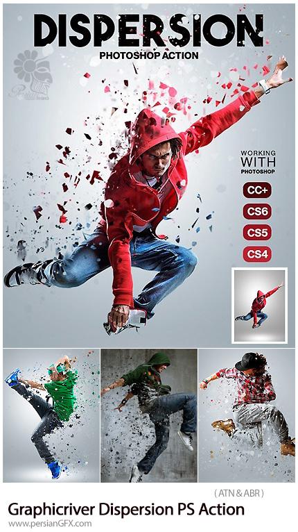 دانلود اکشن فتوشاپ ایجاد افکت پراکندگی ذرات بر روی تصاویر از گرافیک ریور - Graphicriver Dispersion Photoshop Action