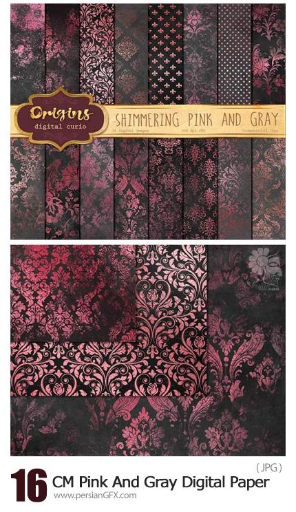 دانلود 16 تصویر تکسچر کاغذی با طرح های گلدار بنفش و خاکستری - CM Pink And Gray Digital Paper