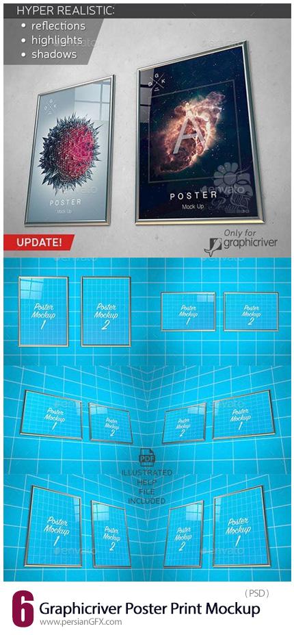 دانلود 6 موکاپ لایه باز پوستر از گرافیک ریور - Graphicriver Poster Print Mockup
