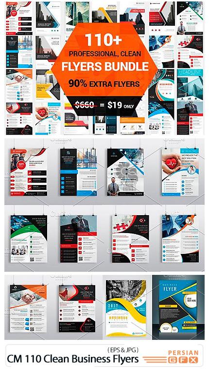 دانلود بیش از 110 فلایر تجاری متنوع - CM 110 Clean Business Flyers Bundle