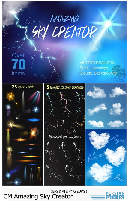 دانلود تصاویر وکتور عناصر طراحی آسمان، ابر، رعد و برق و افکت های نورانی - CM Amazing Sky Creator