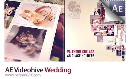 دانلود پروژه آماده افترافکت اسلاید شو گالری تصاویر عروسی به همراه آموزش ویدئویی از ویدئوهایو - Videohive Wedding After Effects Templates