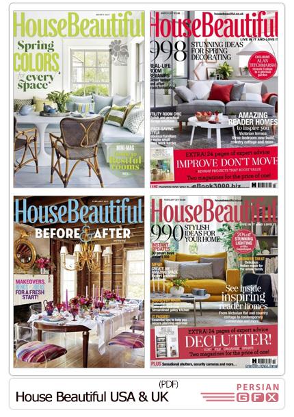 دانلود مجلات دکوراسیون داخلی خانه، آشپزخانه و پذیرایی اروپایی - House Beautiful USA And UK