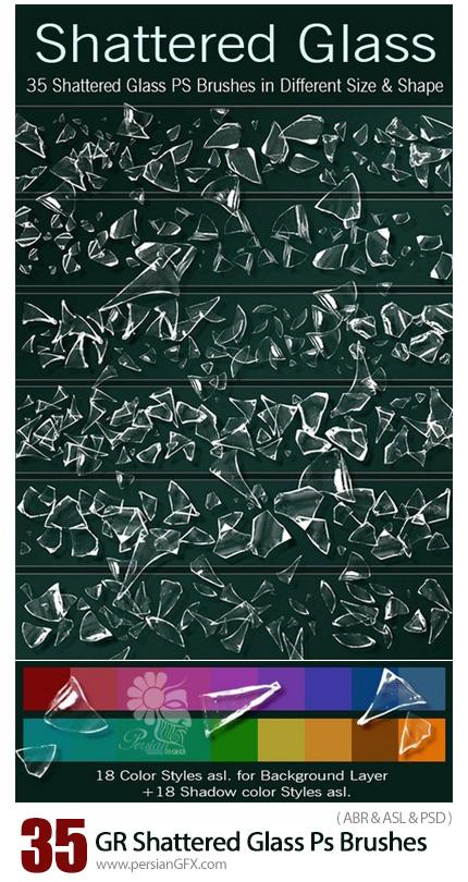 دانلود 35 براش و 18 استایل فتوشاپ خرده شیشه های شکسته از گرافیک ریور - Graphicriver 35 Shattered Glass Ps Brushes Full Pack