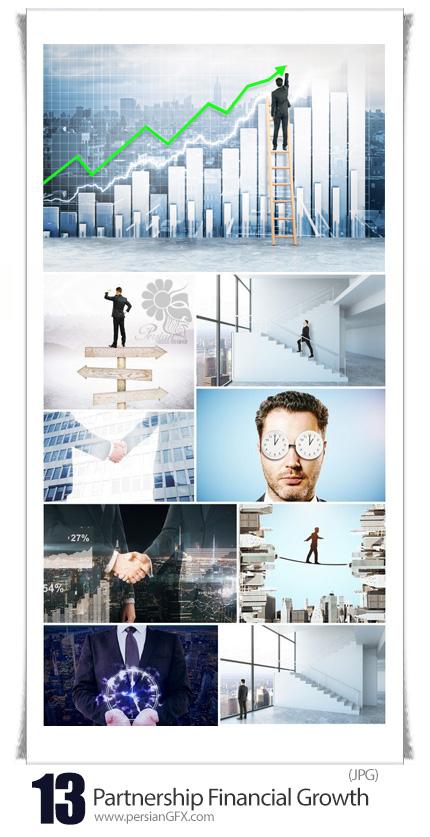 دانلود تصاویر با کیفیت مفهومی رشد اقتصادی و مشارکت تجاری - Partnership Financial Growth And Concept