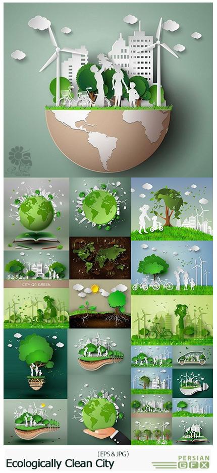 دانلود مجموعه تصاویر وکتور محیط زیست و شهر پاک سه بعدی - Collection Of Ecologically Clean City
