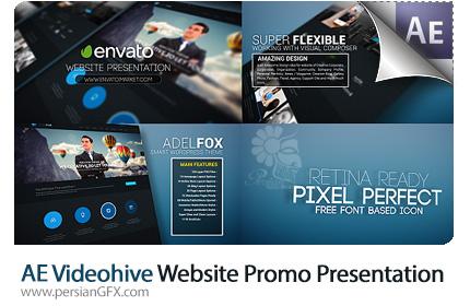 دانلود پروژه آماده افترافکت نمایش وب سایت از ویدئوهایو - Videohive Website Promo Presentation After Effects Templates