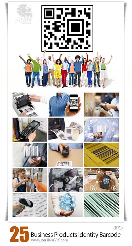 دانلود تصاویر با کیفیت بارکد و کد QR محصولات تجاری - Business Products Identity Barcode And QR Code