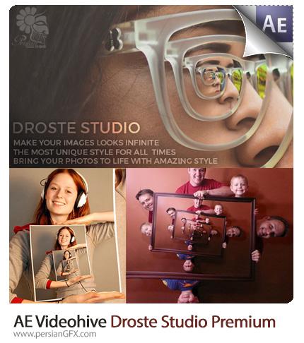 دانلود پروژه آماده افترافکت ساخت تصاویر تو در تو به همراه آموزش ویدئویی از ویدئوهایو - Videohive Droste Studio Premium After Effects Templates