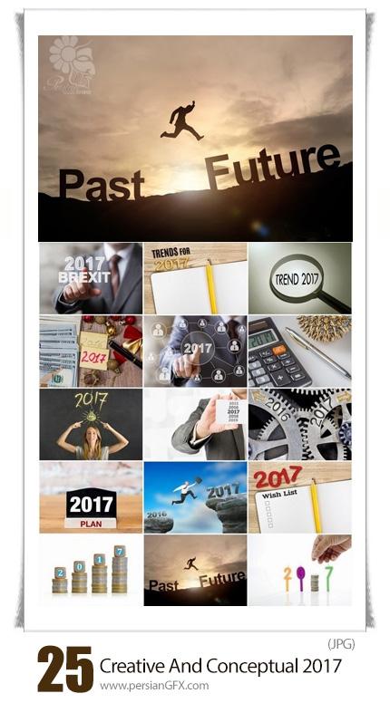 دانلود تصاویر با کیفیت مفهومی تجارت خلاقانه و موفق 2017 - Creative And Conceptual 2017 Business