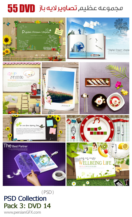 دانلود مجموعه تصاویر لایه باز پوستر صفحه نمایش با آیتم های مختلف - بخش سوم دی وی دی 14