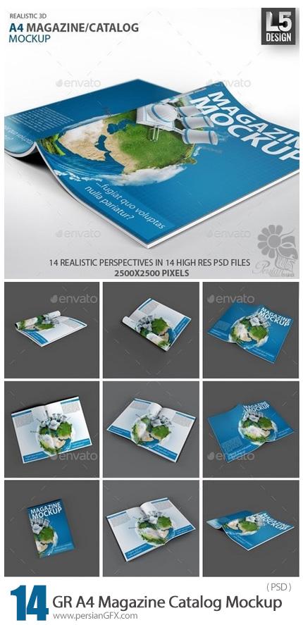 دانلود 14 موکاپ لایه باز کاتالوگ مجلات آچار از گرافیک ریور - GraphicRiver A4 Magazine Catalog Mock-Up