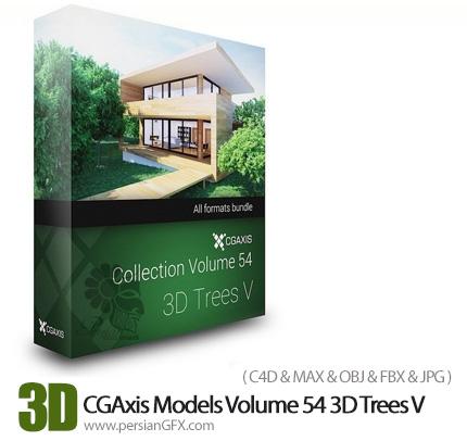 دانلود مجموعه مدل های سه بعدی درختان متنوع برای سینمافوردی، تریدی مکس و ویری - CGAxis Models Volume 54 3D Trees V