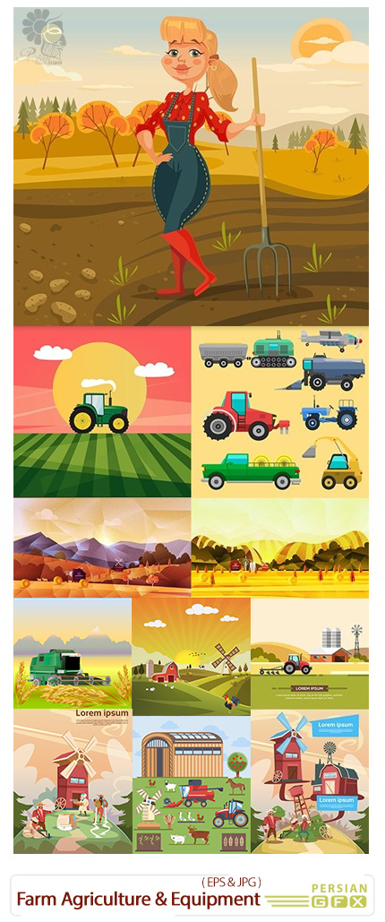 دانلود تصاویر وکتور کشاورزی و ابزار آلات کشاورزی، زمین کشاورزی، کشاورز، ماشین آلات کشاورزی و ... - Farm Agriculture And Equipment For Harvesting
