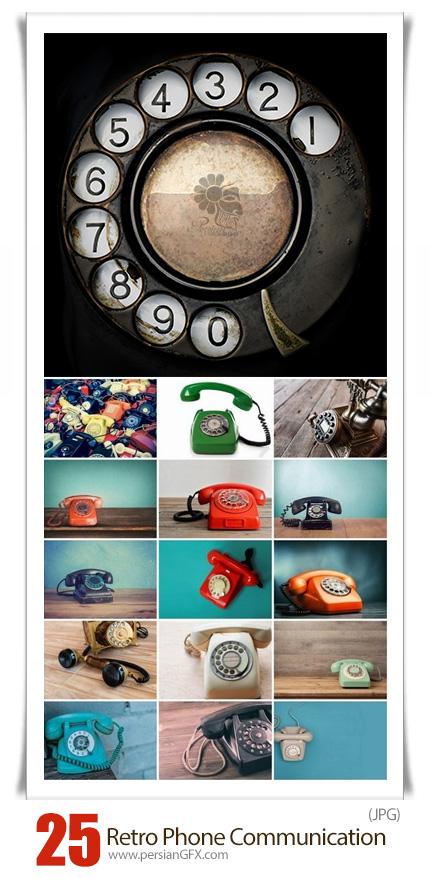 دانلود تصاویر با کیفیت وسیله ارتباطات، تلفن، تلفن قدیمی، تلفن بی سیم و ... - Retro Phone Communication And Mobile Satellite Connection
