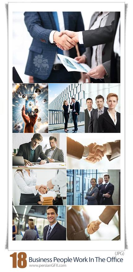 دانلود تصاویر با کیفیت تجاری کارمندان در دفترکار، همکار، شرکت و میزکار - Business People Work In The Office