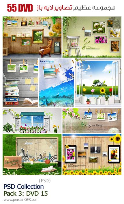 دانلود مجموعه تصاویر لایه باز پوستر صفحه نمایش با آیتم های مختلف - بخش سوم دی وی دی 15