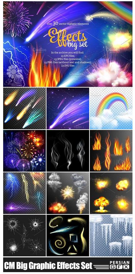 دانلود مجموعه تصاویر کلیپ آرت افکت های متنوع دود، انفجار، آتش، رنگین کمان، قندیل و ... - CM Big Graphic Effects Set