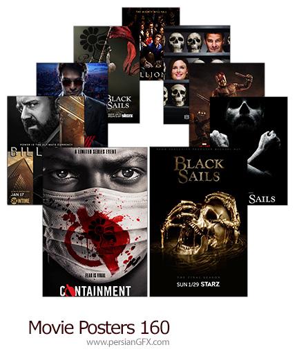 50 پوستر فیلم شماره صد و شصت - Movie Posters 160