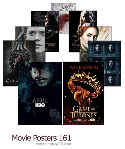 پوستر فیلم شماره صد و شصت و یک - Movie Posters 161