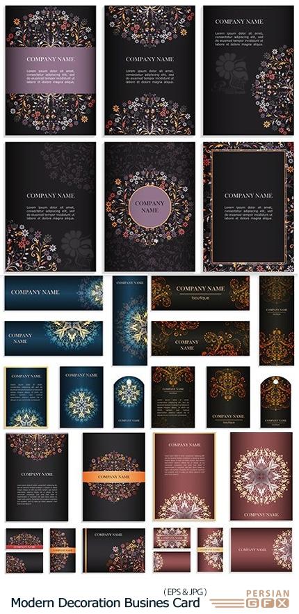 دانلود مجموعه تصاویر وکتور قالب آماده کارت ویزیت های تزئینی - Modern Decoration Ornament Busines Card And Template Set