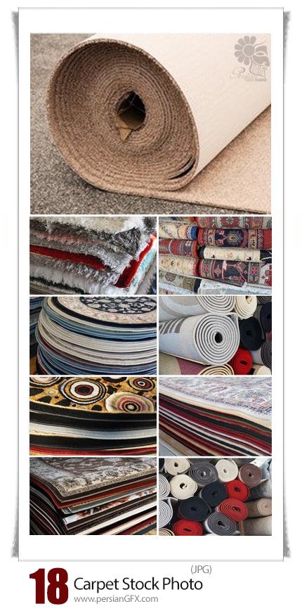 دانلود تصاویر با کیفیت فرش، قالیچه و موکت - Carpet Stock