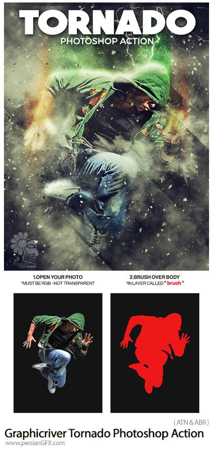 دانلود اکشن فتوشاپ ایجاد افکت طوفان شدید بر روی تصاویر از گرافیک ریور - Graphicriver Tornado Photoshop Action