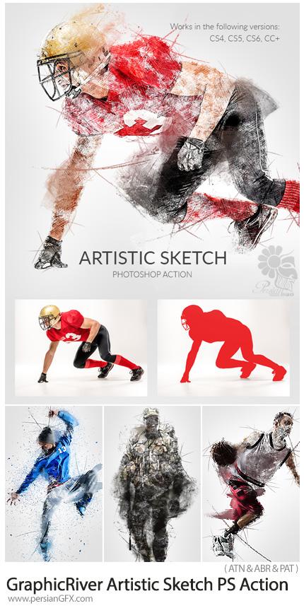 دانلود اکشن فتوشاپ تبدیل تصاویر به طرح اولیه نقاشی هنری به همراه آموزش ویدئویی از گرافیک ریور - GraphicRiver Artistic Sketch Photoshop Action