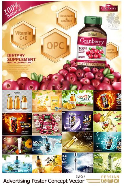 دانلود تصاویر وکتور پوسترهای تبلیغاتی لوازم آرایشی بهداشتی، مواد شوینده و نوشیدنی - Advertising Poster Concept Vector
