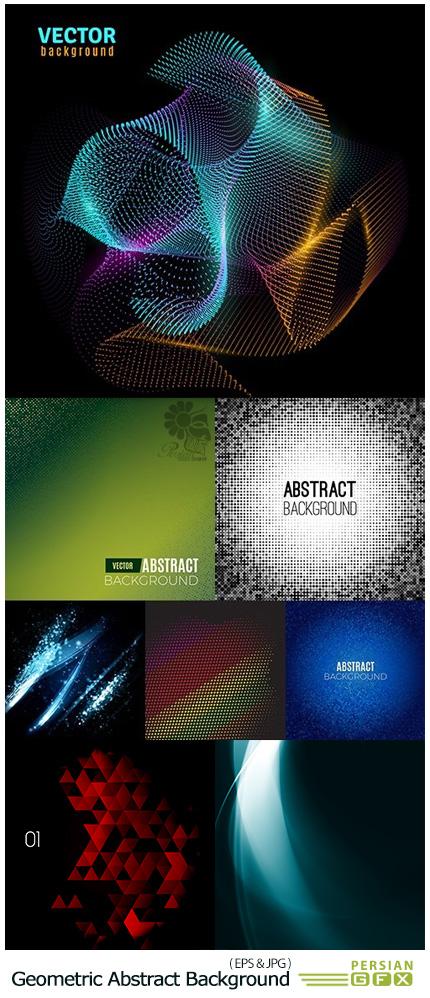 دانلود تصاویر وکتور پس زمینه خلاقانه با اشکال انتزاعی - Modern Creative Geometric Abstract Shape Background