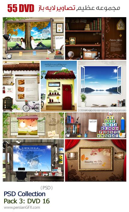 دانلود مجموعه تصاویر لایه باز پوستر صفحه نمایش با آیتم های مختلف - بخش سوم دی وی دی 16