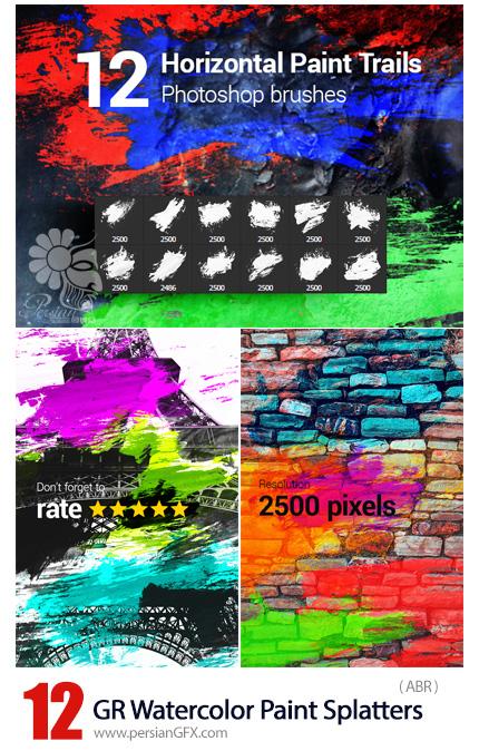 دانلود 12 براش فتوشاپ رنگ پخش شده نقاشی آبرنگی از گرافیک ریور - GraphicRiver 12 Watercolor Paint Splatters Photoshop Brushes
