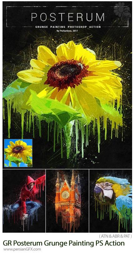 دانلود اکشن فتوشاپ تبدیل تصاویر به پوستر نقاشی آبرنگی گرانج به همراه آموزش ویدئویی از گرافیک ریور - GraphicRiver Posterum Grunge Painting Photoshop Action