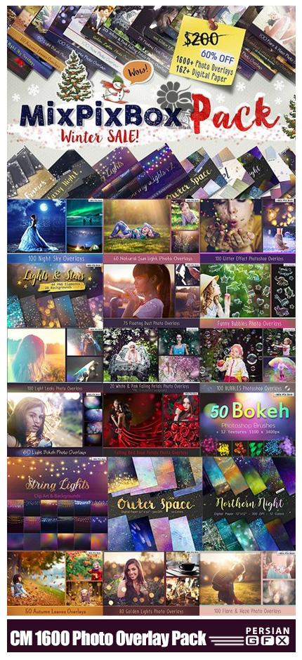 دانلود بیش از 1600 تصویر کلیپ آرت افکت های متنوع گل پر، بوکه، نورانی، حباب، ستاره درخشان و ... - 1600+ Photo Overlay Pack