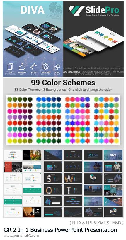 دانلود مجموعه قالب آماده تجاری پاورپوینت از گرافیک ریور - Graphicriver 2 In 1 Business PowerPoint Presentation Bundle
