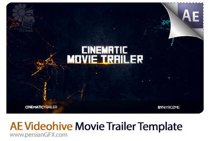 دانلود پروژه آماده افترافکت تریلر فیلم به همراه آموزش ویدئویی از ویدئوهایو - Videohive Movie Trailer After Effects Templates
