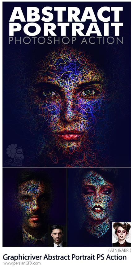 دانلود اکشن فتوشاپ ساخت پرتره انتزاعی به همراه آموزش ویدئویی از گرافیک ریور - Graphicriver Abstract Portrait Photoshop Action